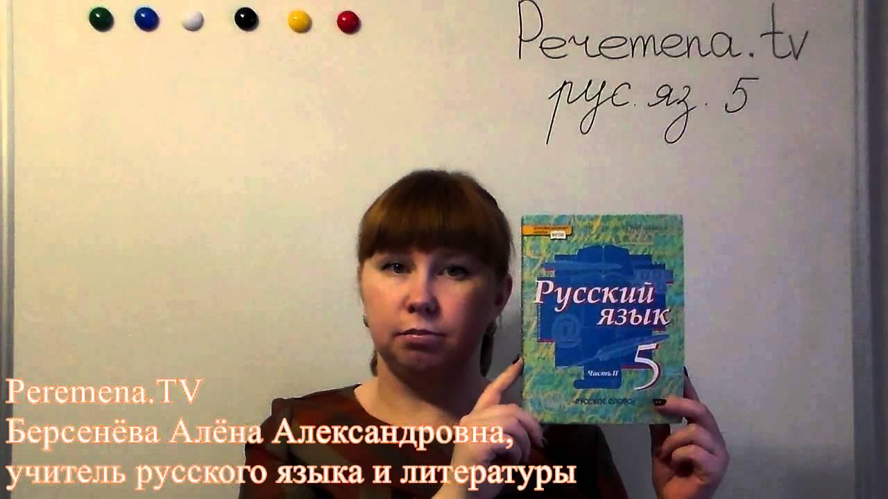 Алёна александровна учитель русского