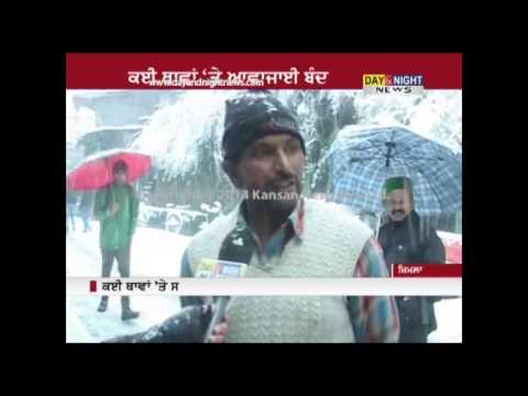 Heavy snowfall in Shimla, hundreds of roads blocked   Himachal Pradesh