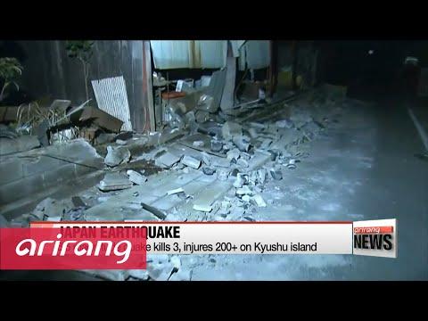 DAY BREAK 06:00 Powerful earthquake kills 3, injures 200+ in Japan