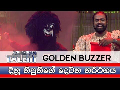 Golden Buzzer දිනූ නිපුනිගේ දෙවන නර්ථනය | | Sri Lanka's Got Talent 2018 #SLGT