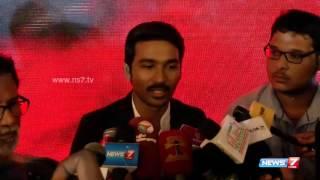 Actor Dhanush says ISL will help Indian Football growth | Howzatt | News7 Tamil