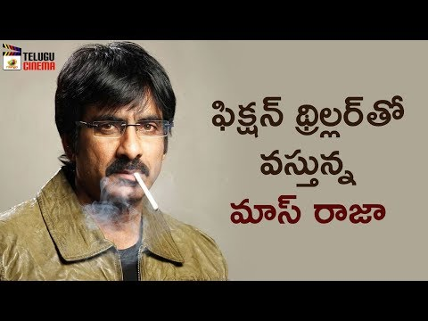 Ravi Teja Next Movie Latest Update | Payal Rajput | Nabha Natesh | Sunil | VI Anand | Telugu Cinema