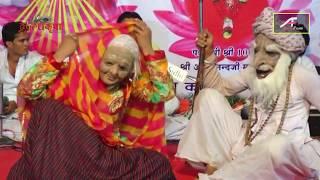 डोकरा डोकरी का ऐसा डांस आपने पहले कभी नहीं देखा होगा - ये Video आप जरूर देखें | Shyam Paliwal Bhajan