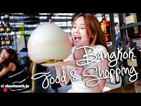 Bangkok Food and Shopping - Budget Barbie: EP87