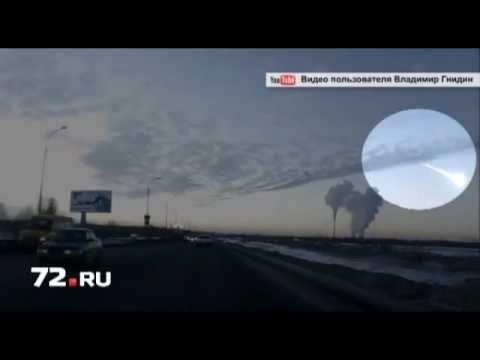 Метеоритный дождь над Тюменью