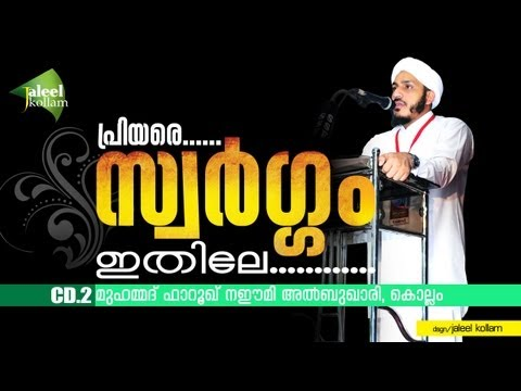 Don't Miss It... Ramalan Speech (kochi) video