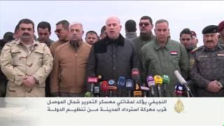 النجيفي: قرب معركة استرداد الموصل من تنظيم الدولة