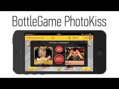 Обзор приложения BottleGame PhotoKiss | UiP