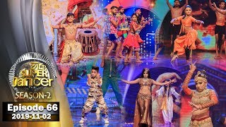 Hiru Super Dancer Season 2 | EPISODE 66 | 2019-11-02