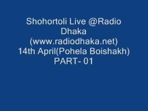 Shohortoli Live @ Radio Dhaka -P1.wmv