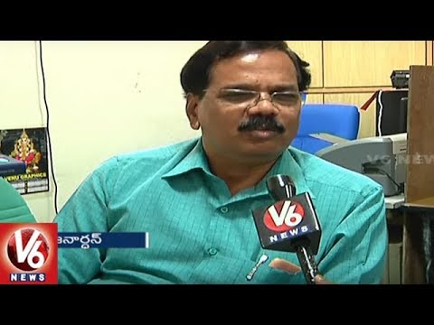 Insufficient Funds Keep Hurdle For Schemes Under National Health Mission | V6 News