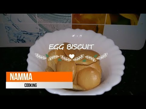EGG BISCUIT RECIPE / EASY BISCUIT RECIPE /HOME MADE EGG BISCUIT