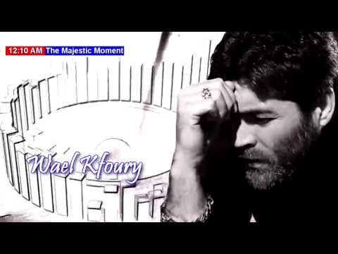 Image video Wael Kfoury - Mish masmou7- وائل كفوري مش مسموح