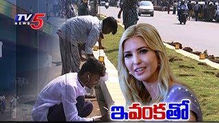 ఆంక్షల నడుమ భాగ్యనగరం..! | Ivanka Trump Effect In Hyderabad