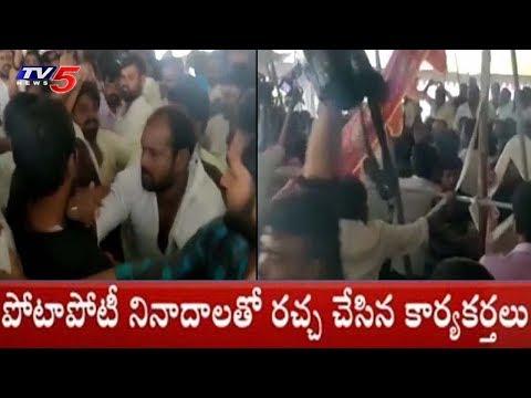 నల్గొండ కాంగ్రెస్లో భగ్గుమన్న వర్గపోరు | Bhuvanagairi | TV5 News