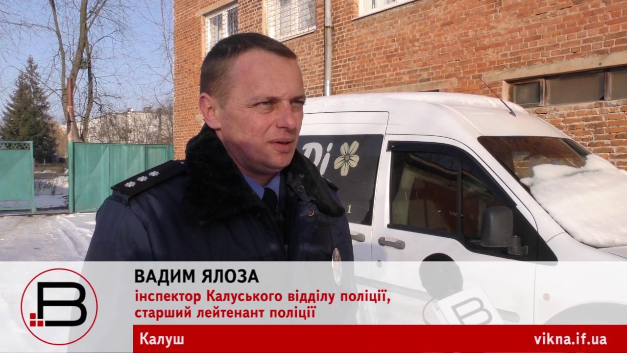 Водій радіотаксі «VIP» збив насмерть жінку у Калуші на вулиці Долинська