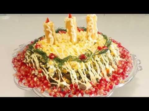 Салат на Новый Год 2021 Новогодние, Рождественские свечи . Вкусный и очень лёгкий салат