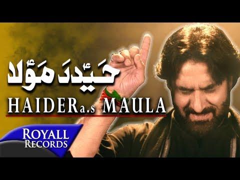 Nadeem Sarwar | Haider Maula | 2017 / 1439