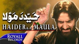 download lagu Nadeem Sarwar  Haider Maula  2017 / 1439 gratis