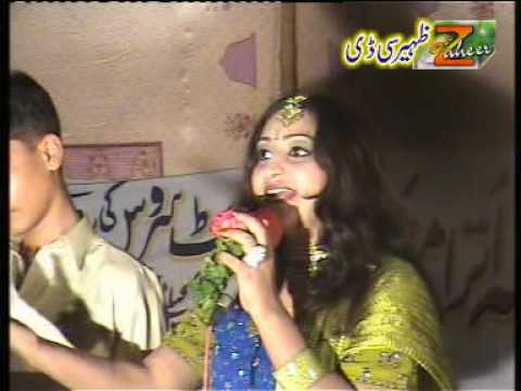 Jhiki Deegari De Vele By Afshan Zebi video