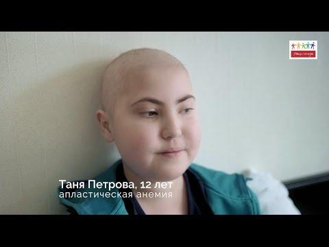 Таня Петрова - от первого лица