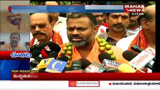 High Court Stay On Swami Paripoornananda Explosion