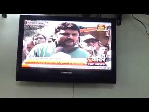 Delhi Aaj Tak: Bol Voter