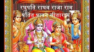 """""""Ragupati Raghav Raja Ram"""" a Bhajan by Hari Om Sharan"""