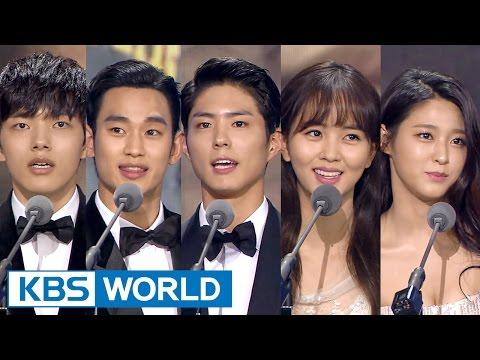 2015 KBS Drama Awards | 2015 KBS 연기대상 - Part 1 (2016.01.24) thumbnail