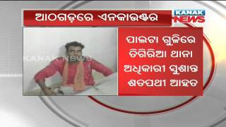 Notorious Criminal Injured In Police Encounter In Athagarh