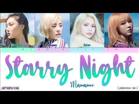 Download MAMAMOO 'Starry Night' Japanese Ver. Color Coded s - Jap/Rom/Eng Mp4 baru