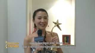 Exclusive Jeanette Aw Greeting Clip