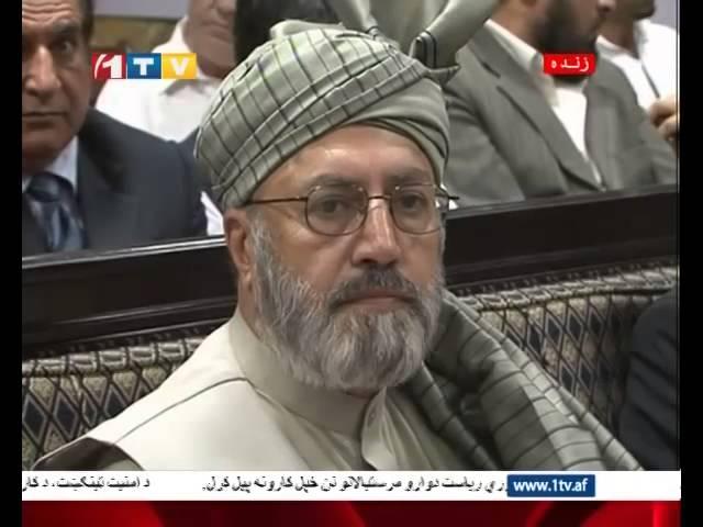 1TV Afghanistan Farsi News 30.09.2014 ?????? ?????