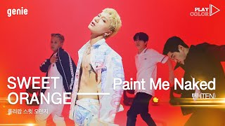 Download lagu [PLAY COLOR] TEN 텐 - Paint Me Naked