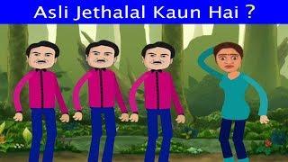 Asli Jethalal Kaun Hai l Who Is Real Jethalal l Tmkoc Paheliyan Ep - 22