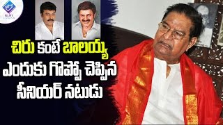 BalaKrishna is Greater Than Chiranjeevi..? | kaikala satyanarayana comments on chiranjeevi - balayya