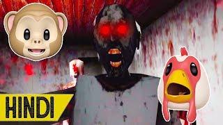 Nightmare Mod Main Granny Se Panga | Granny