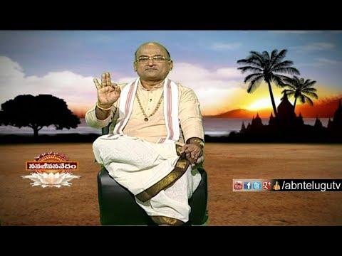 Garikapati Narasimha Rao About Acharalu | Nava Jeevana Vedam | Episode 1324 | ABN Telugu