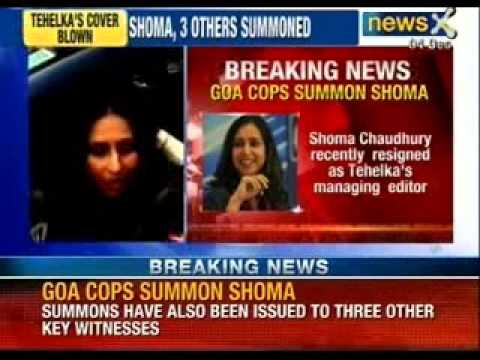 Tehelka Rape Case : Shoma Chaudhury Ordered To Testify In Goa - Newsx video