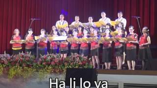 O `icel ako ko Tapang--Pangcah阿美族語詩歌007--樟樹教會
