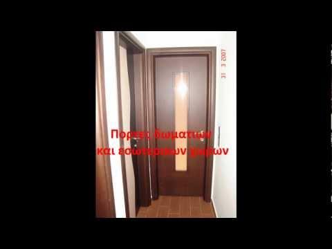 Θωρακισμενες πορτες DORKAL-εσωτερικες πορτες