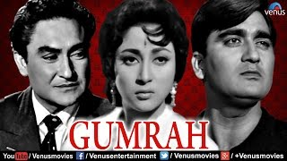Gumrah | Old Hindi Full Movie | Ashok Kumar, Sunil Dutt, Mala Sinha | Bollywood Hindi Classic Movies
