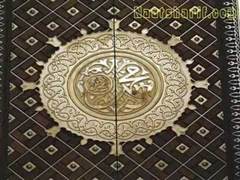 Har Waqt Tassawar Main Madinay Ki gali
