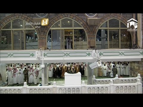 16th Ramadan 2014-1435 Makkah Taraweeh Sheikh Shuraim video