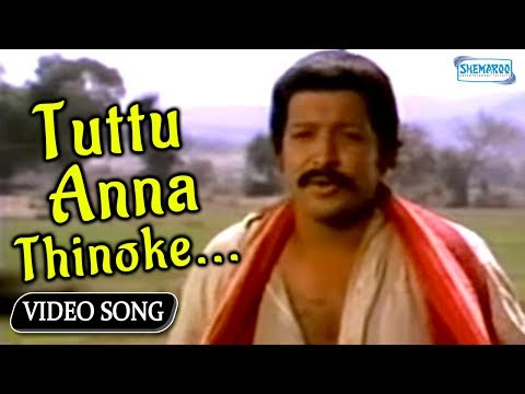 Tuttu Anna Thinoke  - Jimmi Gallu | Vishnuvardhan kannada old songs