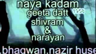 Download geeta datt.  film.   naya kadam -md - g. s. kohli - 1958 3Gp Mp4