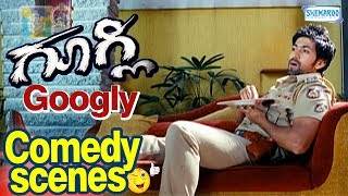 kannada new movies 2015| Googly | Comedy Scenes Yash, Kirthi Kharbanda