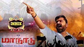 BREAKING: Simbu's Maanadu Massive Update | STR | inbox