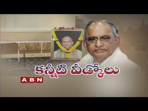 Minister Ayyanna Patrudu and TDP Leaders Pay Homage to MVVS Murthy | Last Rites | ABN Telugu