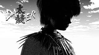DANGER - 19:00 ft Tasha the Amazon